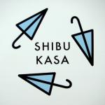 傘の無料シェアリングサービス「シブカサ SHIBUKASA」