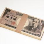 100万円の使い道・夢を叶える方法!100万円あったら何ができる?