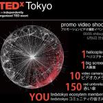 TEDxTokyoのフラッシュモブで渋谷を赤傘集団がジャック!