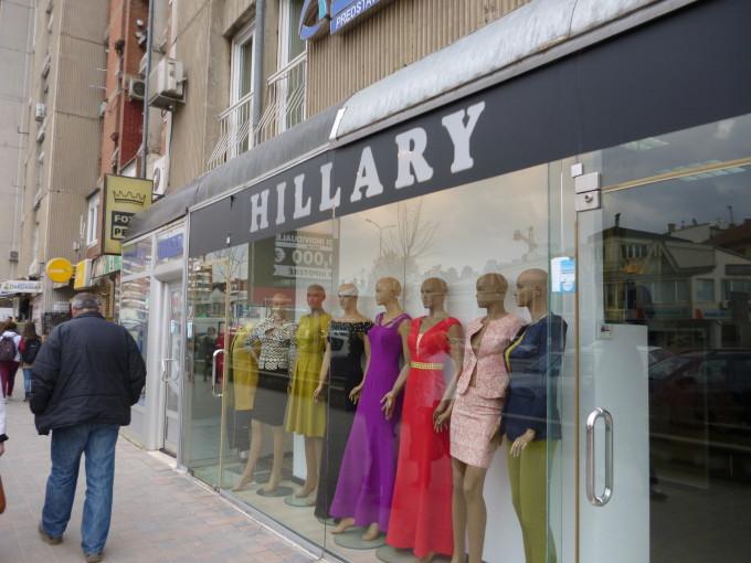 ビル・クリントンの奥さんヒラリークリントンにちなんだ店の名前!