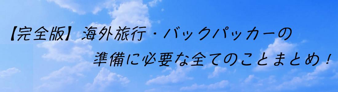 脳内麻薬 - 中野信子】快楽物質...