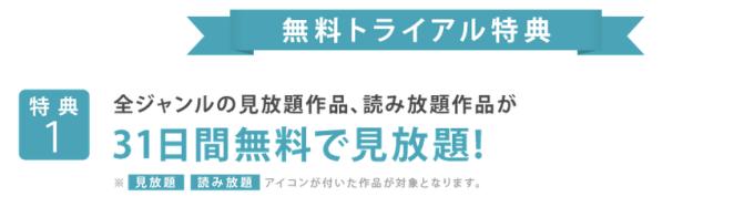 2015-10-10_1023