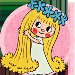 チェコのアニメが可愛すぎる!?クルテルとアマールカを紹介します!