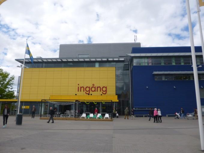 スウェーデン語で入口という意味だよ!