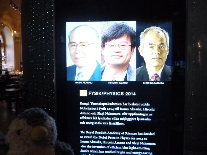 近年は怒涛の日本人受賞が続いてて嬉しいね!