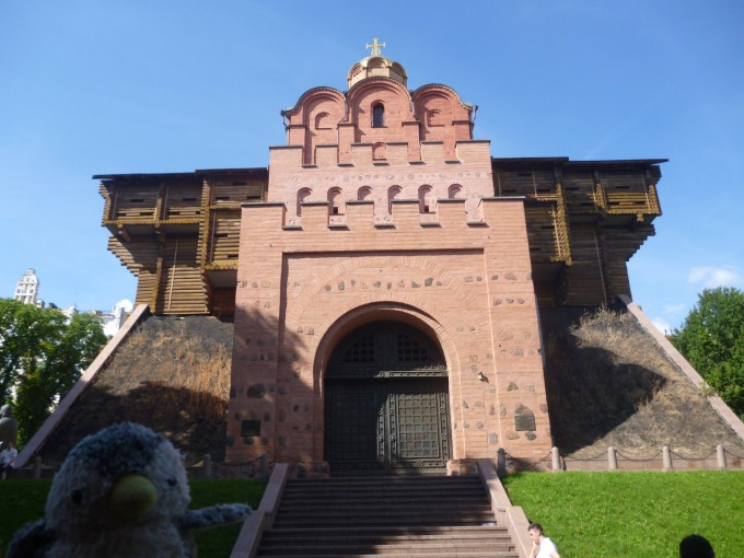 キエフ門を正面から見て見たよ!壮大で存在感があるね!