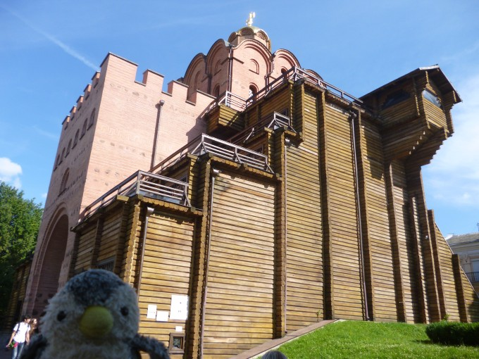 キエフ門を斜めから見てみたよ!