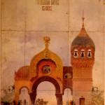 ムソルグスキー「展覧会の絵」の舞台キエフ門で号泣!