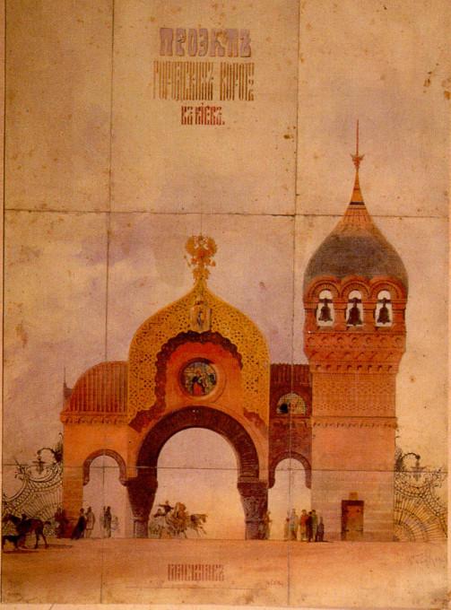 ヴィクトル・ハルトマン(ガルトマン)によるキエフの大門!