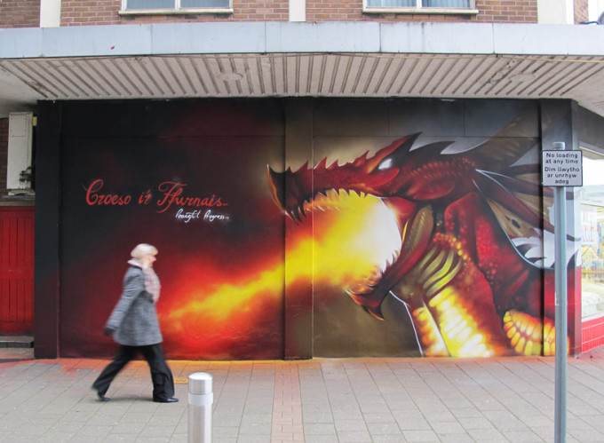 Dragon-Graffiti-Cardiff1
