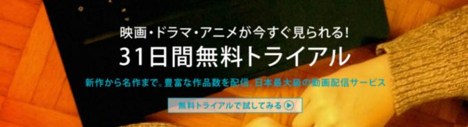 スクリーンショット 2016-05-01 13.37.48