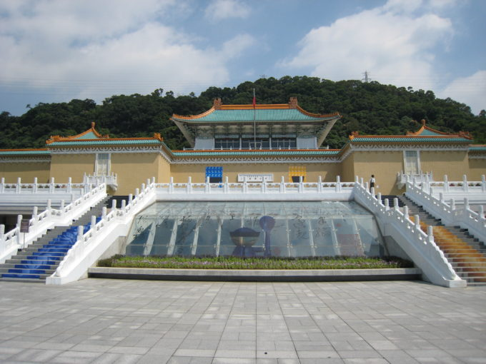 National_Palace_Museum_(0155)