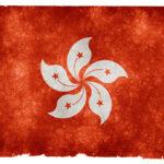 香港と中国は別の国!?一国二制度を理解しよう!