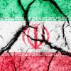 イランは親日で治安は良い!しかし、メディアにプロパカンダされている